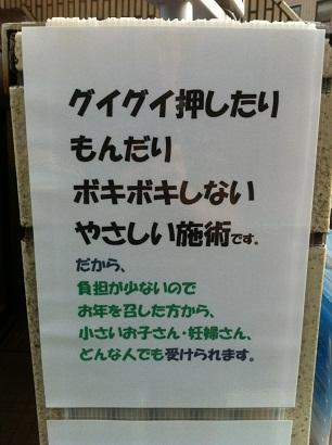 Img_1500_3